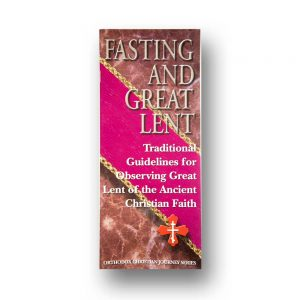 Fasting & Great Lent Pamphlet