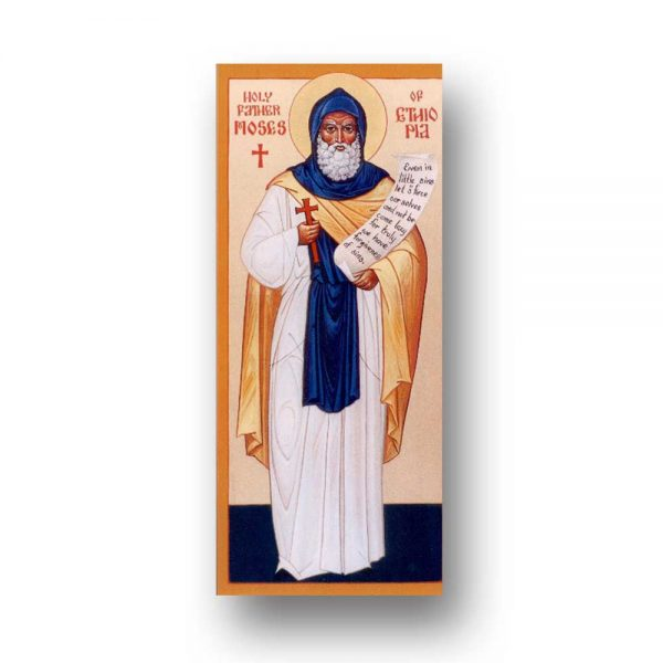 St. Moses Icon