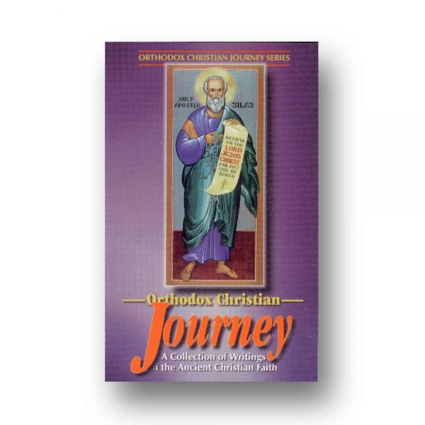 Orthodox Christian Journey