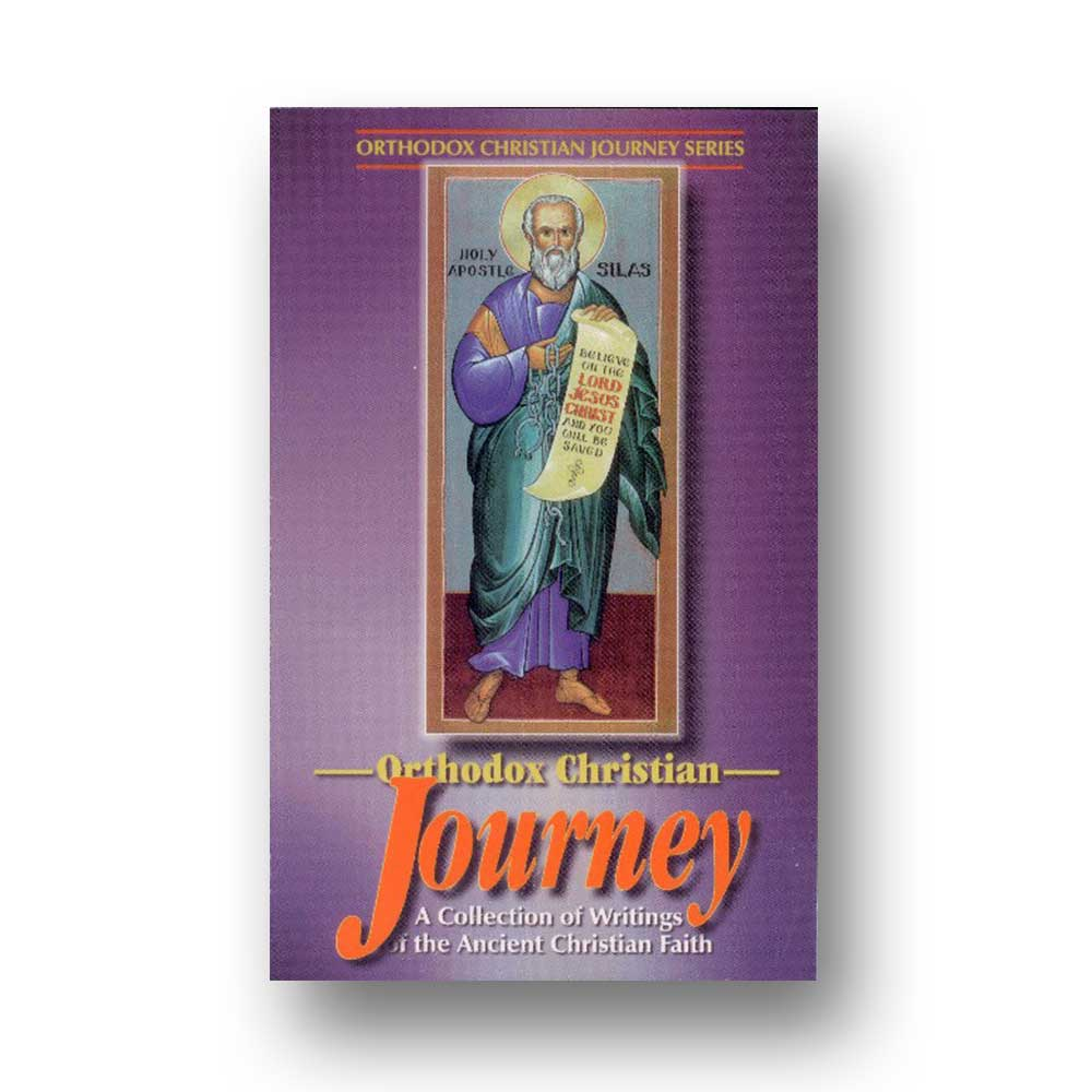 Orthodox Christian Journey