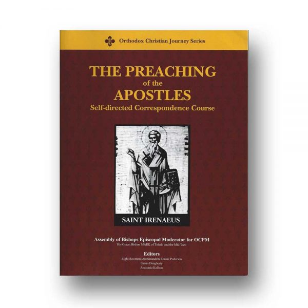 The Preaching of the Apostles
