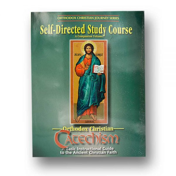 Orthodox Catechism Book and Workbook